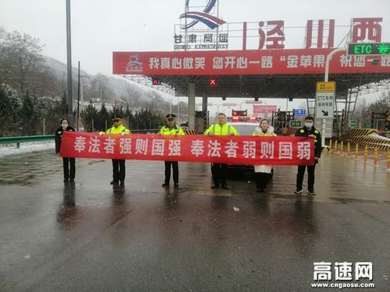 甘肃高速泾川西收费站组织开展《民法典》 考试活动