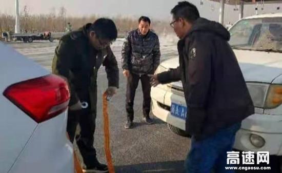 河北沧廊(京沪)高速开发区收费站 帮助司乘暖人心