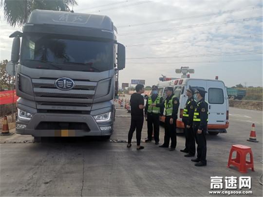 广西高速发展中心玉林分中心桂平一大队严厉打击非法超限运输清除公路交通安全隐患