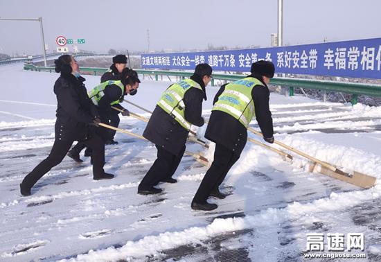 甘肃高速古永收费所武威北收费站扫雪防滑保畅通