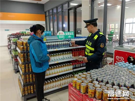 广西高速发展中心柳州分中心东兰大队开展辖区服务区检查工作