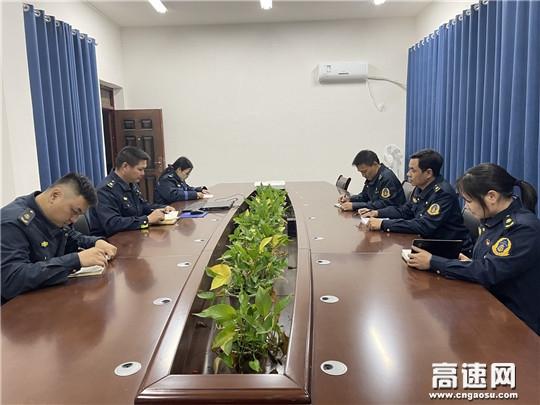 广西高速发展中心玉林分中心博白大队党支部传达学习关于进一步重申会议纪律抓好会风整治的通知