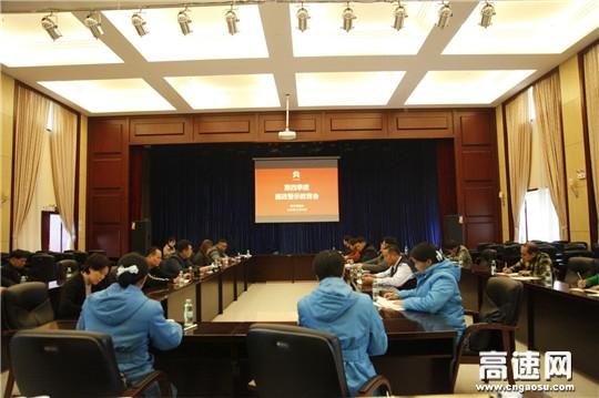 广西北投集团沿海高速公路分公司钦州管理处开展第四季度廉政警示教育
