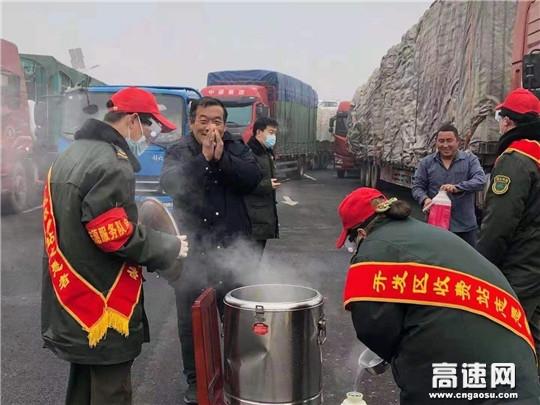 河北沧廊(京沪)高速开发区收费站志愿者雾中送温暖