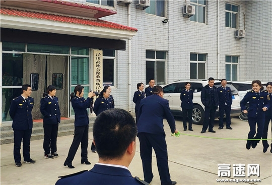 甘肃高速泾川西收费站开展趣味活动 丰富职工业余文化生活