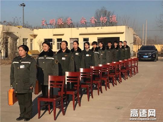 """河北沧廊(京沪)高速开发区收费站 开展""""文明服务、技能比武""""竞赛"""