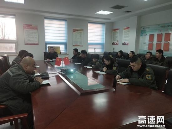 河北沧廊(京沪)木门店收费站加强制度宣贯 促进管理提升