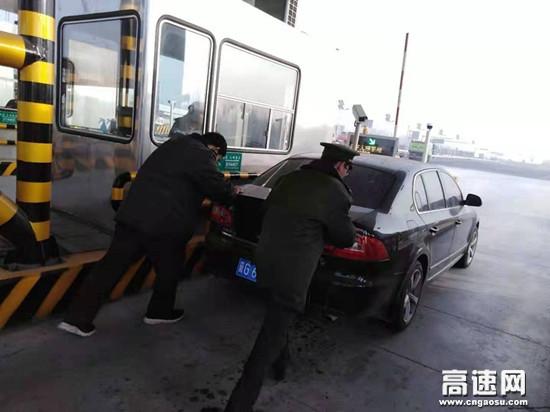 河北高速开发区收费站志愿者暖心帮助司机推车