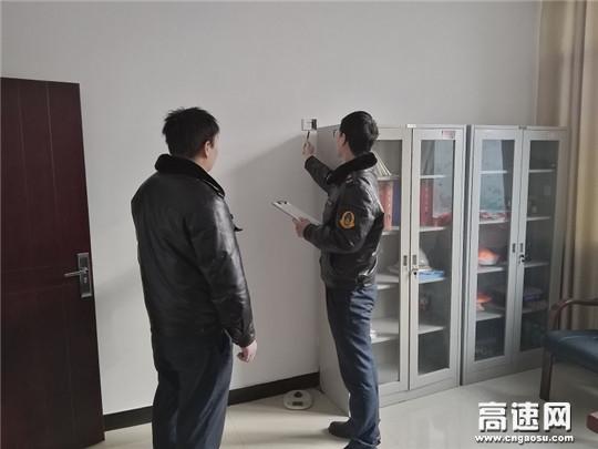 湖北高速路政汉十支队谷竹第一大队强化安全生产教育 营造安全生产环境