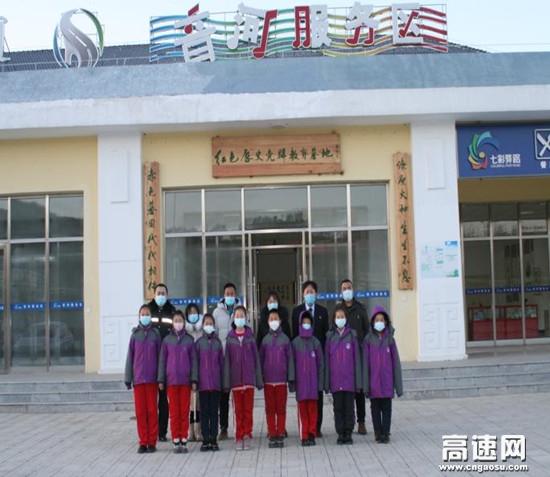 内蒙古呼伦贝尔分公司特色服务区创建系列活动--记音河民族传统文化传承服务区社会效应