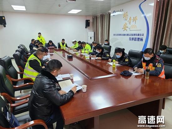 湖北高速汉十路政谷竹第一大队多方联动积极做好除雪保畅工作为迎接下次雨雪天气打基础