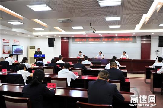 """河北高速集团京秦分公司聚力""""五个维度""""打赢收费攻坚战"""