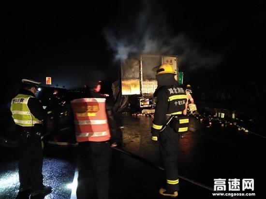 湖北高速路政汉十支队第四大队成功处置一起大货车着火事件