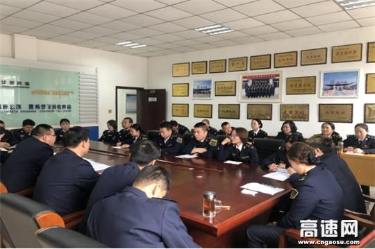 甘肃高速罗汉洞收费站组织业务考试活动