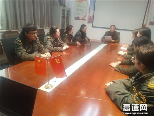 河北沧廊(京沪)高速姚官屯收费站扎实开展冬季安全生产工作
