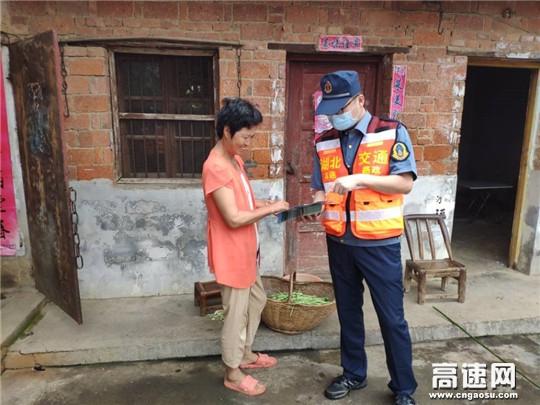 湖北高速路政枣潜第一大队联合开展法制安全宣传活动
