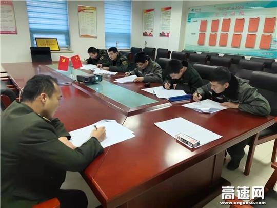 河北沧廊(京沪)高速木门店收费站宪法考试活动
