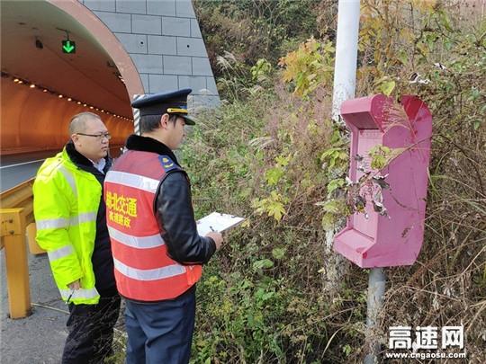 湖北高速路政汉十支队谷竹第一大队开展节前安全隐患排查