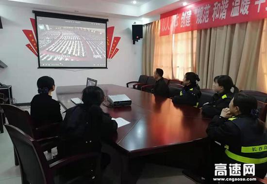 湖南长沙分公司-白箬铺中心站多举措部署廉政建设