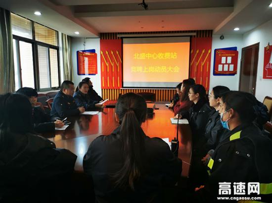 """湖南长沙分公司-北盛中心站站部管理人员竞聘全程""""阳光""""化"""