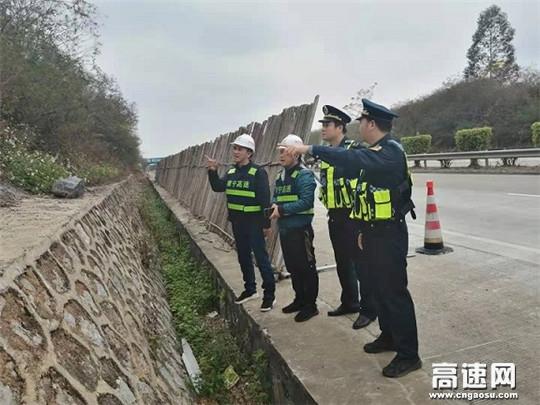 广西高速公路发展中心南宁分中心武鸣路政执法大队联合运营公司开展寒潮天气道路应对防范工作