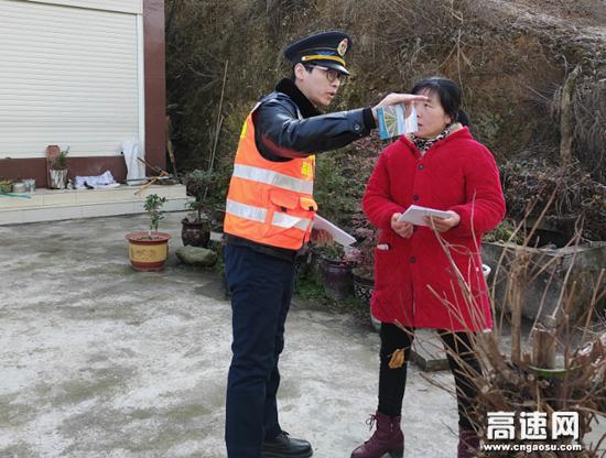 """湖北汉十支队谷竹路政一大队开展""""爱护高速公路,提高安全意识""""的宣传"""