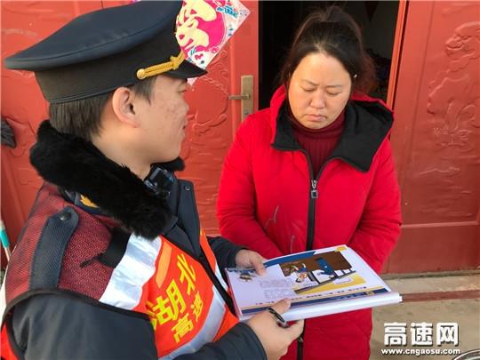湖北高速枣潜路政一大队筹建专班开展元旦节前法制宣传活动
