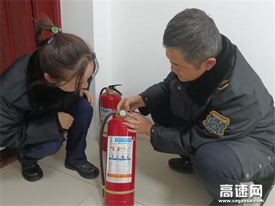 甘肃山临收费所东乐站开展2021年元旦节前安全专项检查