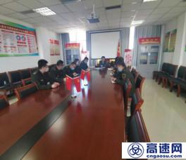 河北高速集团沧廊(京沪)分公司孟村西收费站 组织开展学习《民法典》活动