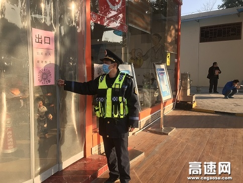 广西高速公路发展中心南宁分中心武鸣路政执法大队对辖区服务区开展疫情防控检查