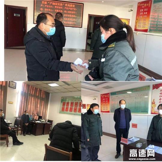 河北沧廊(京沪)高速处领导莅临姚官屯收费站进行疫情防控检查