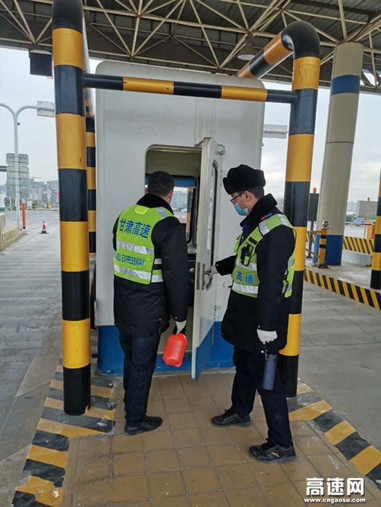 甘肃高速武威北收费站抓住关键点全力做疫情防控工作