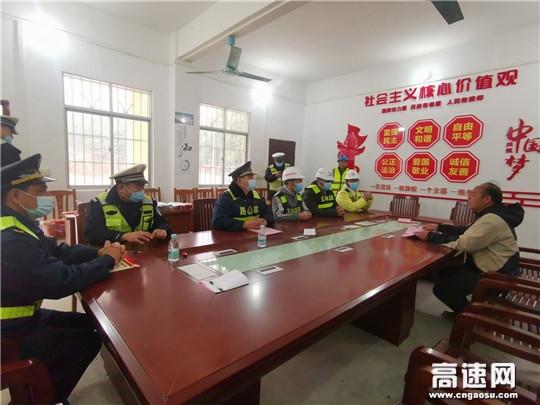 广西玉林分中心博白大队联合多部门开展辖区安全路政宣传工作,确保辖区高速公路安全畅通