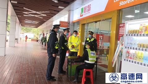 广西高速公路发展中心南宁分中心武鸣路政执法大队积极开展防疫督导工作