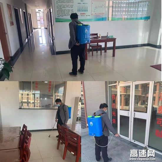 河北沧廊高速千童站防控无死角,全面消毒消杀