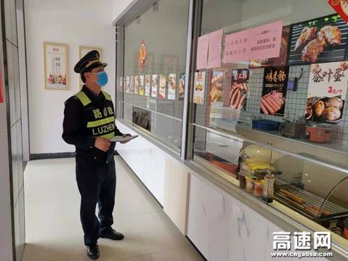 广西玉林高速公路博白大队落实辖区服务区疫情防控工作