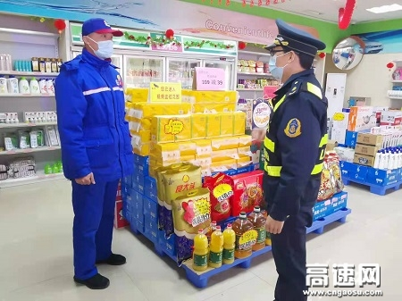 广西玉林高速公路桂平一大队迅速组织辖区服务区及收费站重启防疫工作