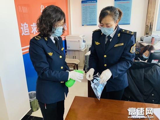 甘肃山临高速公路收费所ETC自营网点三项措施筑牢疫情安全防线