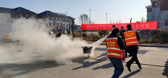 湖北高速路政汉十支队武荆第一大队开展消防安全应急演练