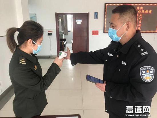河北沧廊(京沪)高速开发区收费站 严把防控关 做好疫情防控工作