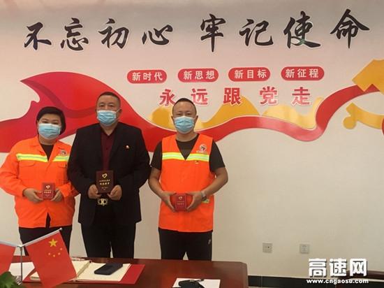 """内蒙古公投呼伦贝尔分公司3名干部员工被授予 """"最美逆行者""""称号"""
