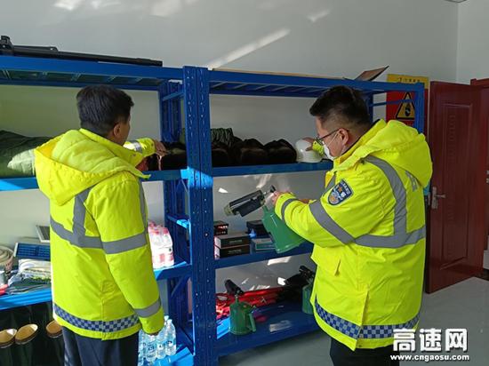 甘肃山临收费所东乐收费站多措并举持续推进冬季安全生产工作