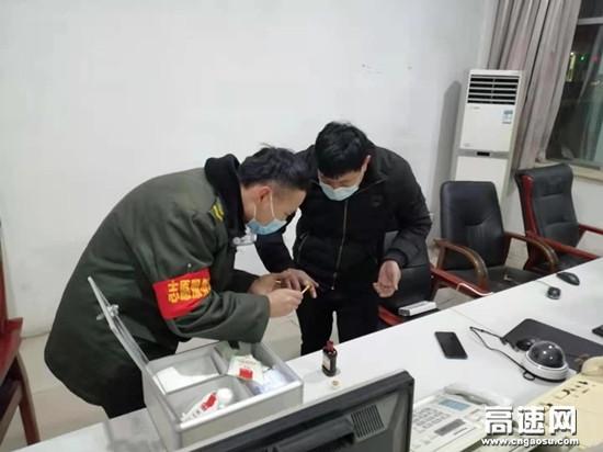 河北沧廊高速开发区站收费员用心帮助受伤司机获好评