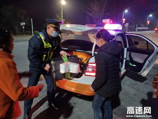 广西南宁高速公路马山路政执法大队--暖心!风雨高速路政热心救助温暖回家路