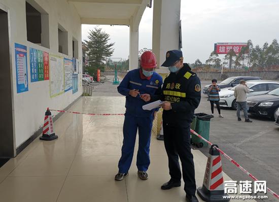 广西玉林高速公路藤县大队持续加强辖区服务区疫情防控监督工作