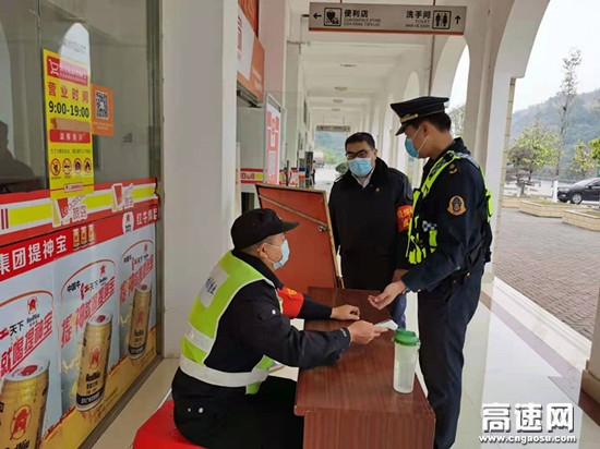 广西南宁高速公路大新路政大队全力做好辖区疫情 防控监管工作