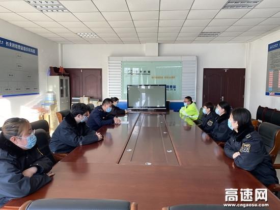 甘肃高速泾川所长庆桥收费站组织学习2021年全省交通运输工作会议精神