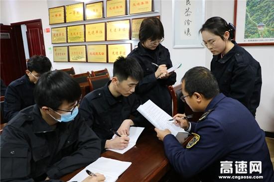 甘肃高速庆城收费所新职工实习都在做什么