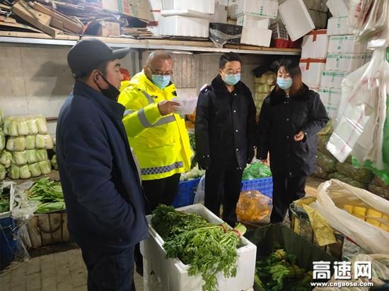 拉起疫情防控工作的第一道防线---甘肃山临所张掖丹霞站严格食品安全源头管理