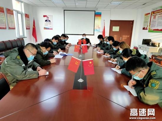 河北沧廊高速千童收费站传达疫情防控文件,提高疫情防控意识